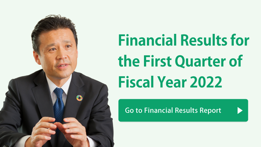 Financial Results for the First Quarter of Fiscal Year 2020