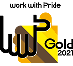 Awarded the Highest Gold Rating in the PRIDE Index for 2 Consecutive Years