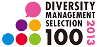 Awarded the 2012 Diversity Management Selection 100