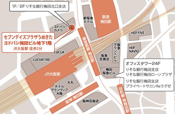 「セブンデイズプラザ うめきた」の地図