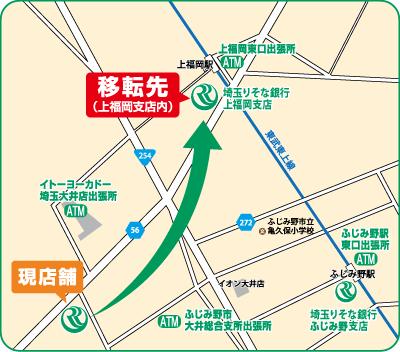 「埼玉りそな銀行 大井支店」の地図