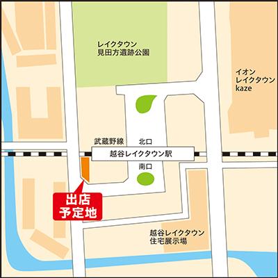 「埼玉りそな銀行 越谷レイクタウン出張所」の地図