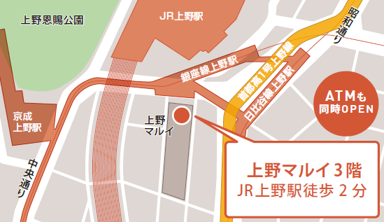 「セブンデイズプラザ上野マルイ」の地図