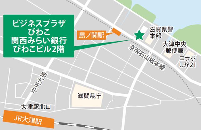 「ビジネスプラザびわこ」の地図